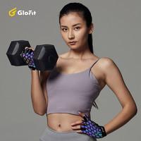Glofit 健身手套护腕 GFST018