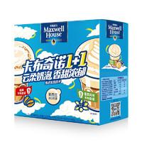 Maxwell House 麦斯威尔 卡布奇诺速溶咖啡组合装 2口味 18g*18条(香草风味18g*9条+经典风味18g*9条)