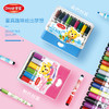 掌握 可水洗儿童水彩笔套装12色24色带印章美术画画笔幼儿涂色笔小学生幼儿园美术画笔彩色笔六角杆