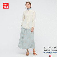 UNIQLO 优衣库  435950 花式打褶半身裙