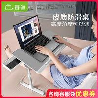 赛鲸小桌子懒人卧室坐地床上书桌折叠宿舍笔记本电脑升降学习加高