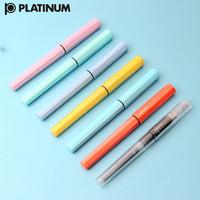 PLATINUM 白金 PQ-200 小流星铱金钢笔 多色可选