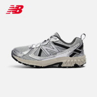 New Balance 410系列 MT410KR5 男女款舒适运动跑步鞋