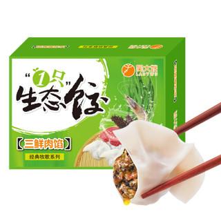 吴大嫂 东北水饺 三鲜肉饺 1.2kg 60只