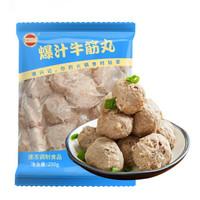牛筋丸/牛肉丸/墨鱼丸/千层肚/午餐肉组合(全单4.08折,多方案可选) +凑单品