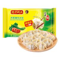 京东PLUS会员、限地区:湾仔码头 芹菜猪肉水饺 1.32kg