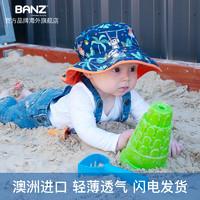澳洲babyBANZ男女宝宝秋季双面防晒遮阳薄款大帽檐太阳帽0-2岁