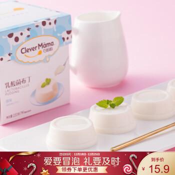 巧妈妈 牛奶布丁 休闲零食儿童果冻布丁220g盒装 乳酸菌原味