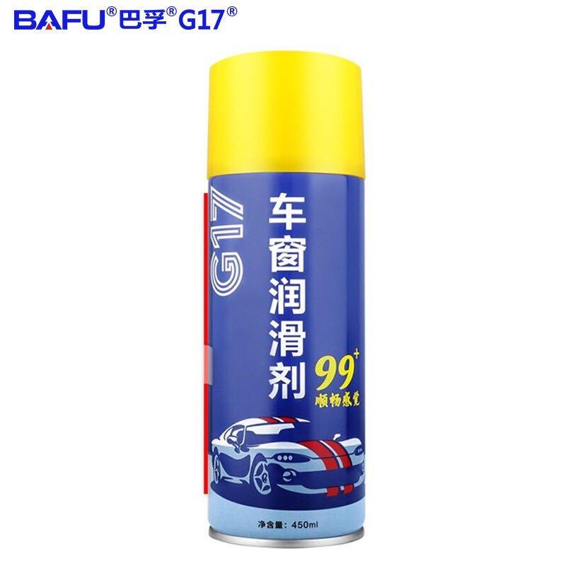 BAFU 巴孚 G17 车窗润滑剂 450ml