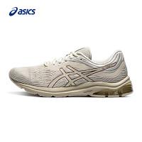 ASICS 亚瑟士 GEL-PULSE 11 1011B293-021 男子耐磨跑鞋