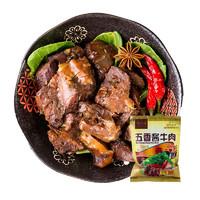 月盛斋  中华老字号 五香酱牛肉 200g