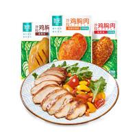 ishape 优形 沙拉鸡胸肉组合装 混合口味 600g(奥尔良味60g*5袋+烧烤味60g*5袋)