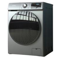 PLUS会员:SKYWORTH 创维 XQG80-B40MD 直驱滚筒洗衣机 8kg 钛银灰