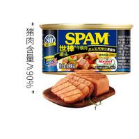 SPAM 世棒  午餐肉罐头 黑椒口味 198g