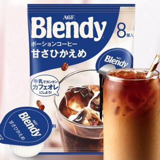 AGF 浓缩液体胶囊 速溶冰咖啡 微糖味