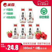消時樂 南太行山 山楂樹林解膩果汁開胃消化380ml*6大瓶