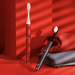 Flexforce 菲莱斯 V1 小魔杖电动牙刷