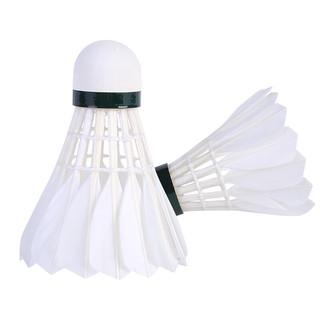YONEX 尤尼克斯 AS-5 羽毛球 白色