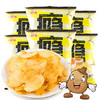 Oishi 上好佳 田园薯片 鲜香咸蛋黄味 60g