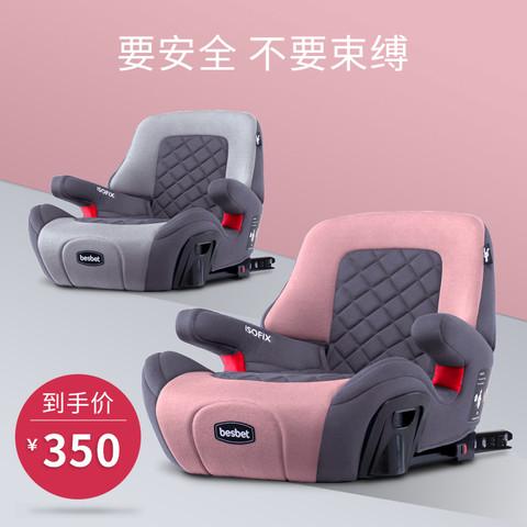 besbet儿童安全座椅增高垫3-12岁宝宝汽车用便携简易车载坐垫通用
