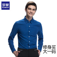 罗蒙(ROMON)春秋全棉长袖衬衫多款多色可选,纯色,条纹,纹理更多选择