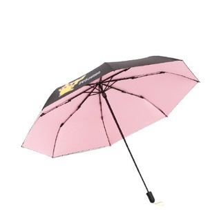 Paradise 天堂伞 宝可梦联名系列 31123E 8骨晴雨伞