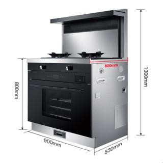 KINDE 金帝 X900Z 集成灶 天然气