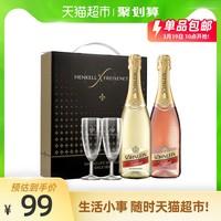 【進口】漢凱德國君來葡萄酒起泡酒禮盒裝桃紅果酒氣泡酒送香檳杯