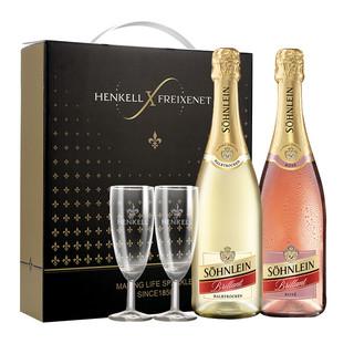 【进口】汉凯德国君来葡萄酒起泡酒礼盒装桃红果酒气泡酒送香槟杯