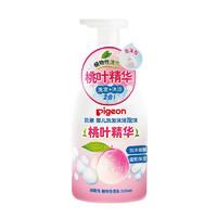 Pigeon 贝亲 桃叶精华系列 婴儿洗发沐浴二合一 500ml