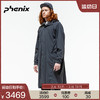 alk phenix风衣男女耐磨轻量长款防晒服皮肤衣外套 PO912WT05