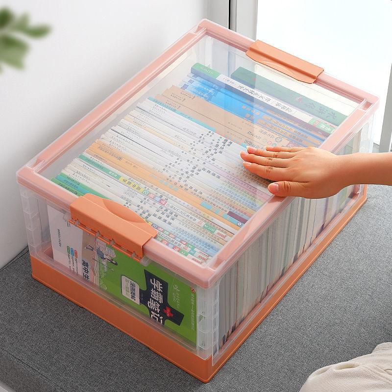 ecoco 意可可 Ecoco可折叠书籍收纳箱家用塑料学生装书整理储物箱收纳神器
