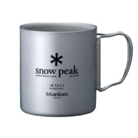 snow peak MG-053R 双层钛杯 0.45L