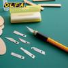 OLFA爱利华日本进口专业精密AK-4雕刻刀修模型刀刻橡皮章刀157B