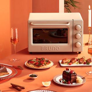 BRUNO BZK-KX01 电烤箱