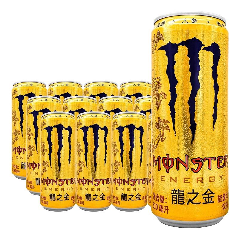 Coca-Cola 可口可乐 Monster 魔爪 龙之金 能量风味饮料 310ml*12罐