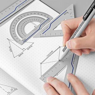 fizz磨砂合金套尺文具套装4件套多功能组合尺直尺三角尺量角器合金绘图儿童学生绘图 蓝色纹路套尺