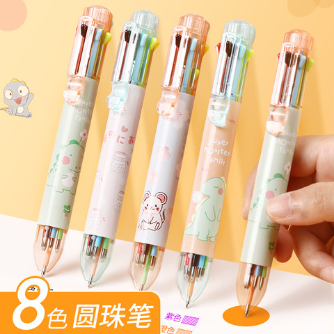 Kabaxiong 咔巴熊 8色多功能合一按动圆珠笔 2支装
