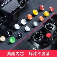 佰卓纯铜相机快门按钮键富士XT30 T20 10 XT4 3 2 XPRO2 1微单X100F 100V XE3 GS645s徕卡M9索尼RX1RII DFM2 凸面 浅红色