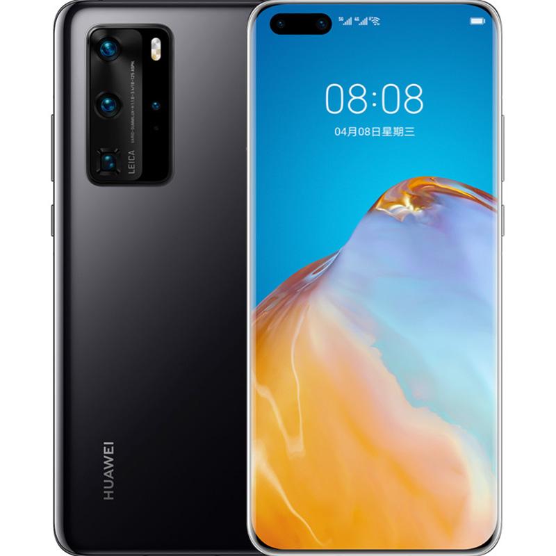 HUAWEI 华为 P40 pro 5G手机 8GB+128GB 亮黑色