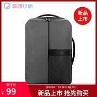 Lenovo/联想联想小新双肩包 男女休闲时尚双肩背包 笔记本电脑包 远山灰