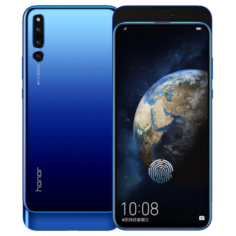 HONOR 荣耀 magic 2 4G全网通手机 8GB+128GB 渐变蓝