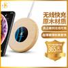 D8苹果8/8P/X华为mate20Pro无线充电器iPhone11/XS/max/XR快充QI