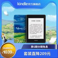 全新Kindle Paperwhite4梵高礼盒 梵高套装 电子书阅读器 亚马逊 电纸书墨水屏 kinddel