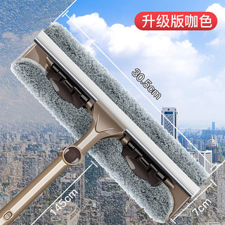 居家愿望 擦玻璃神器伸缩杆家用双面搽刷高楼窗户刮洗地刮清洁工具 升级款擦玻璃器-蓝色