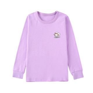 恒源祥  女童圆领家居服套装 葡萄紫 140