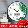 巴科达挂钟客厅钟表简约轻奢时尚家用时钟北欧现代个性创意石英钟 绿色(经典) 9英寸(直径22.5厘米)
