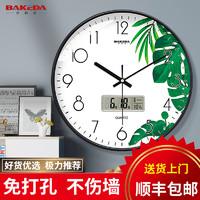 巴科达 挂钟客厅钟表简约轻奢时尚家用时钟北欧现代个性创意石英钟 绿色(经典) 9英寸(直径22.5厘米)
