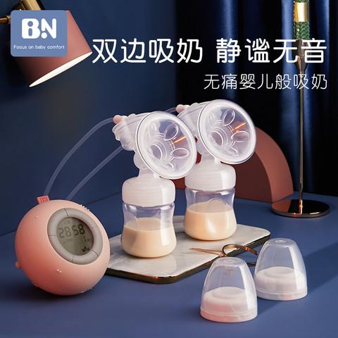 贝能电动式吸奶器 孕妇产后全自动挤拔奶 可充电静音无痛双边力大