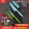 天骄世家水果刀家用不锈钢带刀套厨师刀瓜果刀厨房蔬果刀削皮刀具 TD17070绿色水果刀